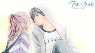 Sad Anime Ost : Suki Na Hito Dake Ni