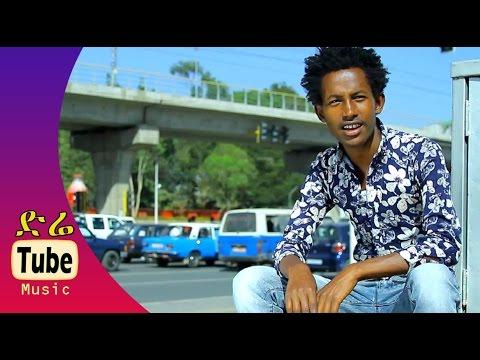 Remedan Chimesa - Irrikum (እሪኩም) New Afaan Oromoo Music Video 2016