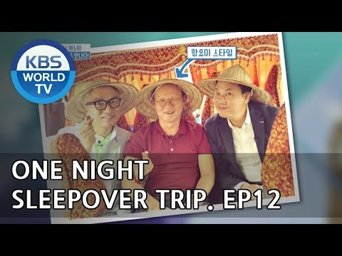 One Night Sleepover Trip I 하룻밤만 재워줘 – Ep.12 [ENG/2018.05.29]