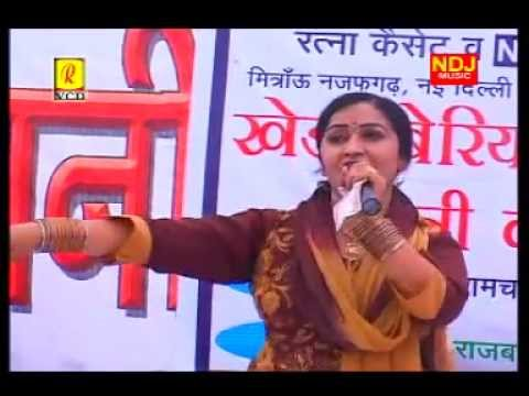 Rajbala Ki Best Ragni In Haryanvi (india) video