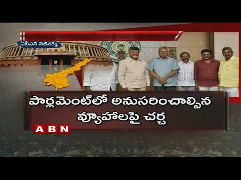 Ex MP Undavalli Arun Kumar Meets CM Chandrababu Over AP Bifurcation Issues | ABN Telugu