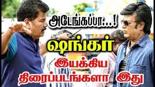 download lagu Director Shankar Given So Many Hits For Tamil Cinema gratis