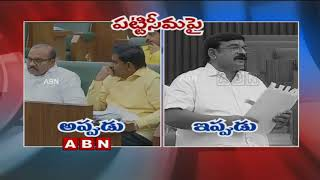 BJP Leader Vishnu Kumar Raju Two Types of Speech in AP Assembly Over Pattiseema Project