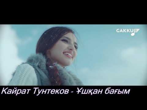 20 самые новые Казахские клипы 2017 года | Kazakh clips of 2017