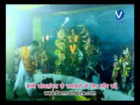 Durga Maa Ki Aarti   Part 1   Sunday Bazar   Bermo Koylanchal...