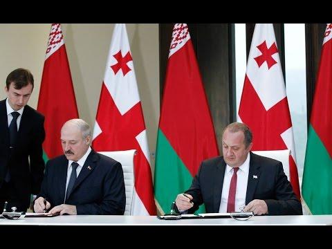 Церемонию подписания итоговых документов между Лукашенко и Маргвелашвили провели по-белорусски