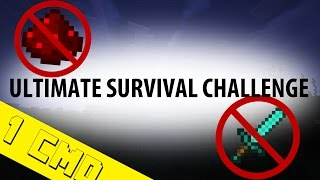 Ultimate Survival Challenge (1 Command) 1.9-1.10
