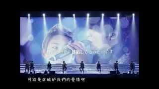 Watch Super Junior Our Love video