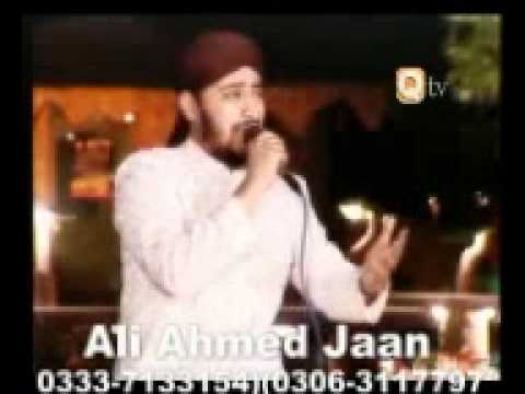 Dare Nabi Par Ye Umar Beethay  Nisar video