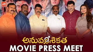 Anuvamshikatha Movie Press Meet | Santosh Raj | Suman | Tollywood