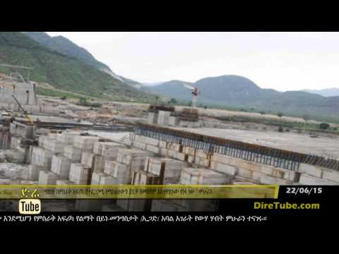 DireTube News - Dam protects East Africa's land from drought