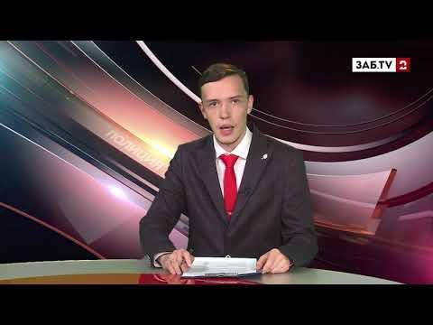 два рецидивиста зарезали смотрящего в Петровск-Забайкальском