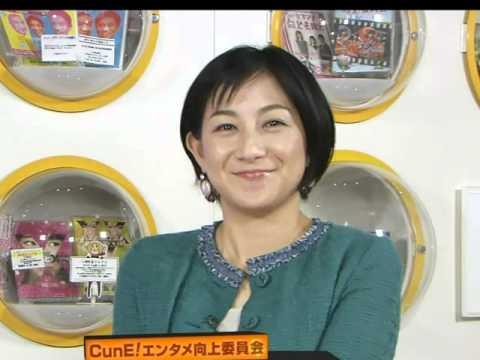 森若佐紀子の画像 p1_17
