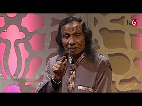 Gee Mathaka | 13th September 2018
