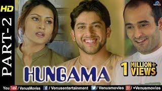 Hungama - Part 2   Aftab Shivdasani, Akshaye Khanna & Rimi Sen   Hindi Movies   Best Comedy Scenes