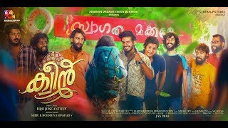 Queen - Malayalam Movie - Official Trailer   Dubsmash Video