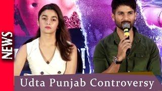 Latest Bollywood News - Udta Punjab Full Cast Press Meet - Bollywood Gossip 2016