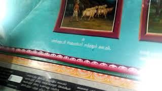 Thirumoolar Siddha temple in Thiruvavaduthurai 9513896458