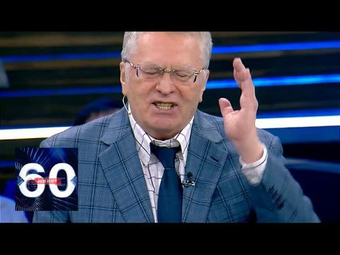 Жириновский прогнозировал убийство Вороненкова за месяц