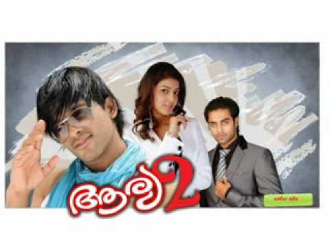 Aarya 2 Movie Malayalam.avi video