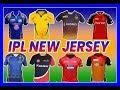 Vivo IPL 2018 All teams new Jersey||KKR,MI,CSK,RCB,KXIP,DD,RR,SRH || Teams Players New video