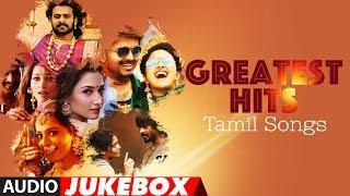 Greatest Hits Tamil Songs Audio Jukebox | Tamil Hit Songs | T-Series Tamil