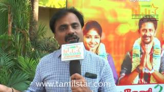 Saravana Ganesh At Madurai To Theni: Vazhi Andipatti - Part 2 Movie Press Meet