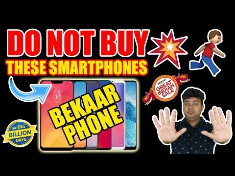 Don't Buy These Phones, Dhoka Mat Khana, Bekaar Phones At Flipkart, Amazon In Sale From 10th October