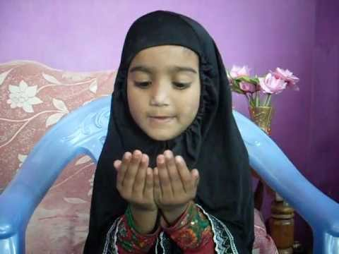 MALEHA BEGUM ( 4 YEAR OLD) .