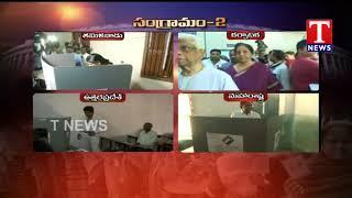 Second Phase Lok Sabha Elections 2019  Telugu