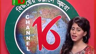 Channel 16 Tv-Tumi hina by singer noumi