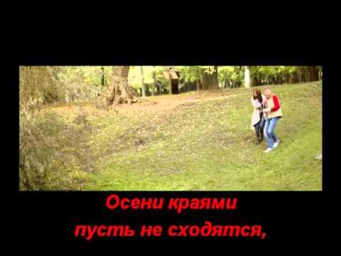 ЖЕКА - ПИТЬ С НЕЙ ВИНО (КАРАОКЕ)