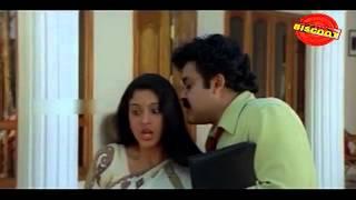 Life Is Beautiful 2000: Malayalam Movie Part 2