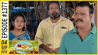 Kalyana Parisu - Tamil Serial | கல்யாணபரிசு | Episode 1377 | 04 Sep 2018 | Sun TV Serial