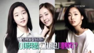 [스크린] 영화의 발견 인터뷰 - 이유영