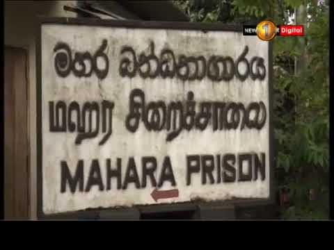 mahara residents pro|eng