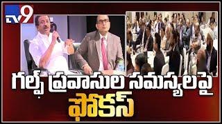 India addressing NRI concerns, minister says in Dubai