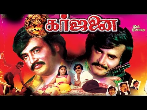 Garjanai Tamil movie online DVD
