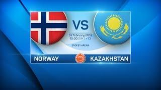 BANDY WORLD CHAMPIONSHIP 2018. NORWAY - KAZAKHSTAN
