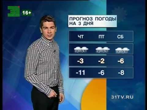 Казахстан прогноз погоды на 16 января