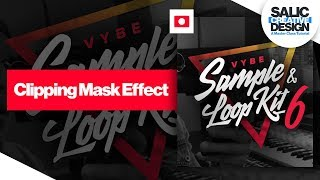 Create A Cool Effect Clipping Mask - Photoshop Tutorial