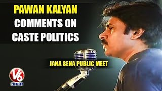 Pawan Kalyan Comments On Caste Politics | Jana Sena Formation Day Public Meeting