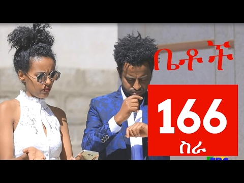 Betoch Part 166 comedy Ethiopian series Drama
