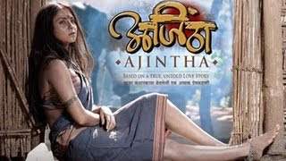 Ajintha - Marathi Movie Preview - Sonalee Kulkarni, Makrand Deshpande