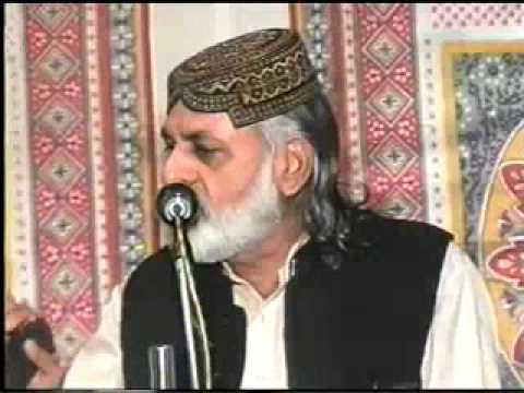 Amjad Azam Chishti (Je tu Wiqya Ishq Bazar).mp4
