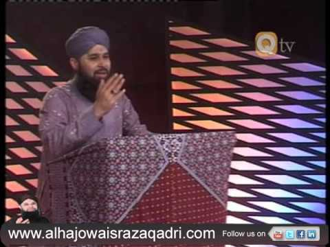 Manqabat Aya Na Hoga Is Tarah By Owais Raza Qadri video