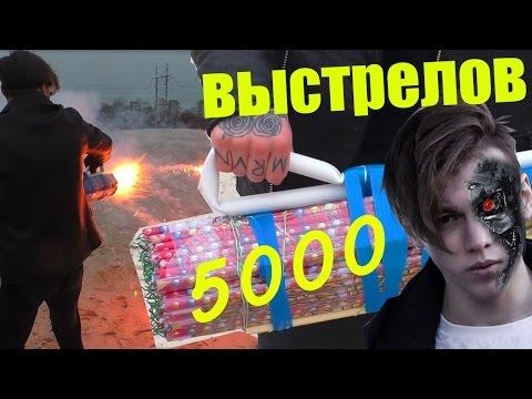 5000 ВЫСТРЕЛОВ! БОЕВИК С МИНИГАНОМ ИЗ РИМСКИХ СВЕЧЕЙ!