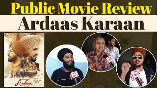 Ardaas Karaan | Movie Review | Gippy Grewal | Gurpreet Ghuggi | Bollywood Tadka Punjabi