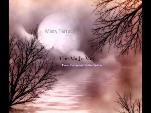 Misty Terrace, New Bhutanese Song, choe Ma Jo Mey ( Official Audio) video