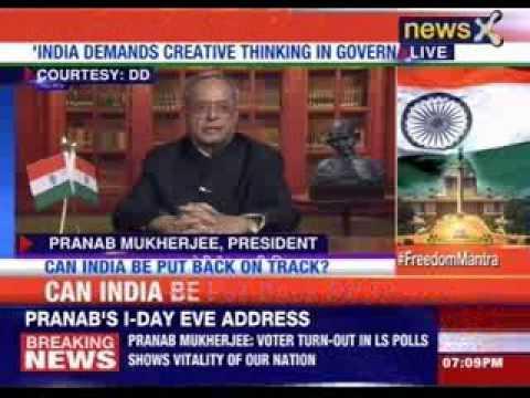 President Pranab Mukherjee address to the Nation